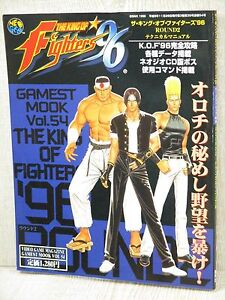 KING-OF-FIGHTERS-96-Round-2-Technical-Manual-Guide-Neo-Geo-GM-Vol-54-Book-SI
