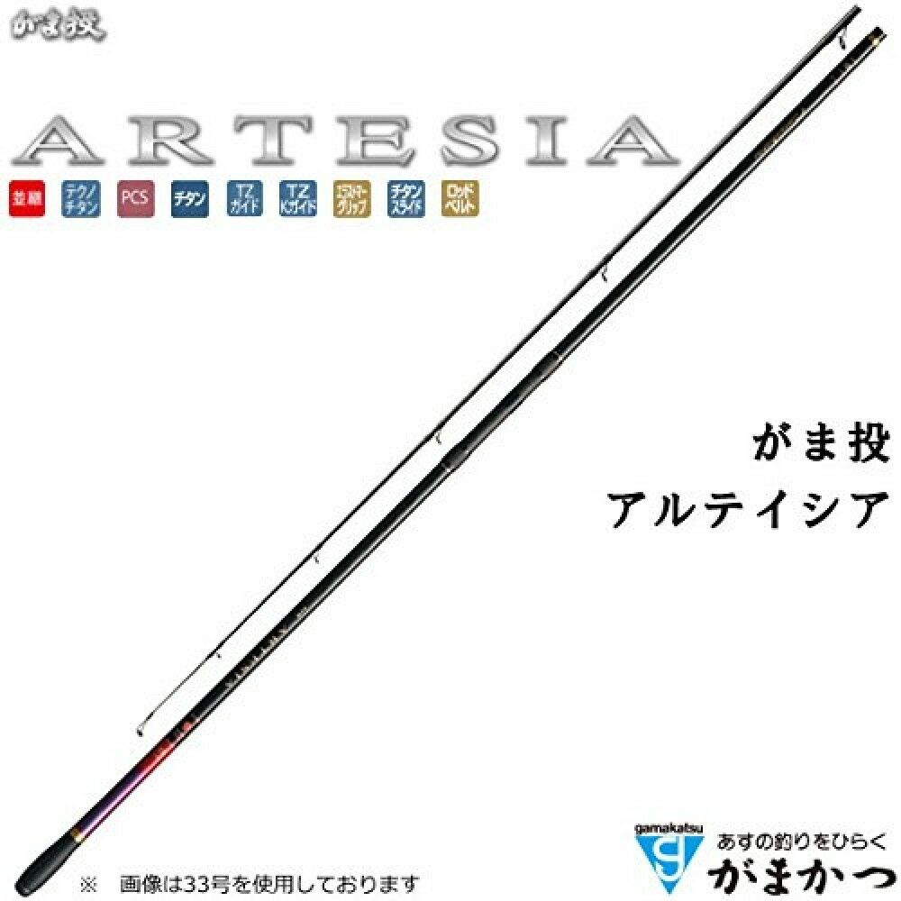 Gamakatsu Rod Gamanage Artesia STC 30 gou 4.05m From Stylish Anglers Japan