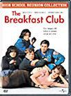 The Breakfast Club (DVD, 2003)