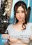 縮圖 2 - Pin-up Book, Amu Hanamiya, Ai Amu, Courier Shipping