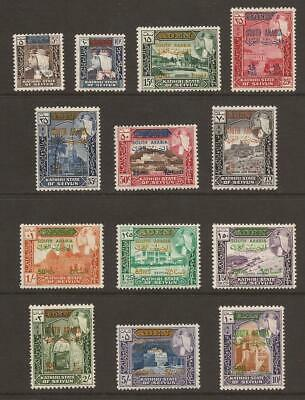 South Arabia Kathiri State Of Seiyun 1966 Sg55/67 Overprint Set Mnh jb6176 Delicious In Taste