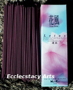 Ka-Fuh-Lotus-Incense-120-Sticks-Low-Smoke-Natural-Incense-Nippon-Kodo