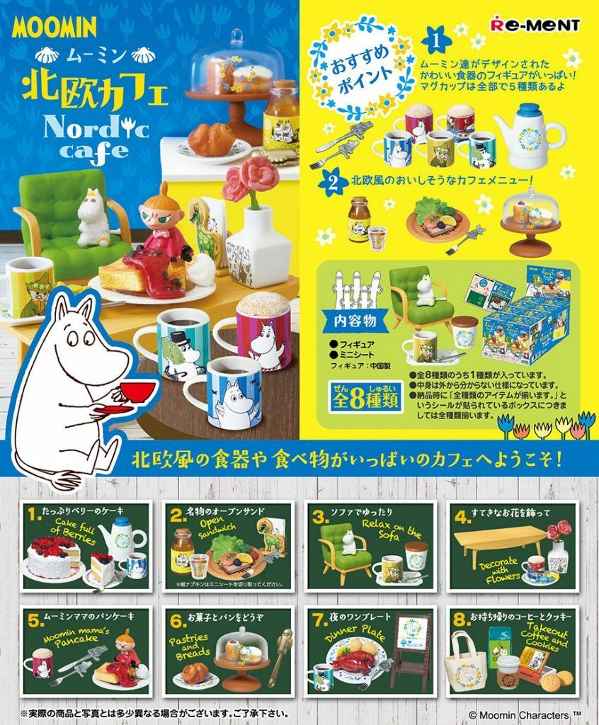Re-Ment Re-Ment Re-Ment Miniature MOOMIN Northern Europe Nordic Cafe Full Set of 8 pieces cd41b2