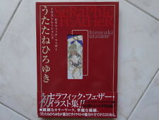SERAPHIC FEATHER HIROYUKI UTATANE HENTAI ART BOOK JAPAN ANIMATION ANIME CEL