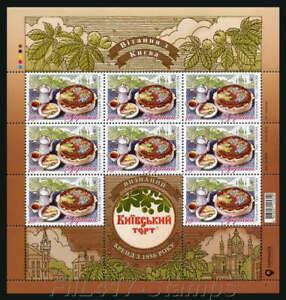 2019-l-039-Ukraine-FULL-SHEET-034-Kiev-gateau-Marque-depuis-1956-034
