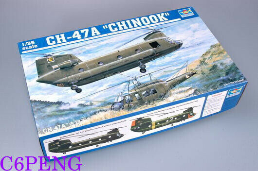 Trumpeter 05104 1/35 CH-47A Chinook Helicopter hot