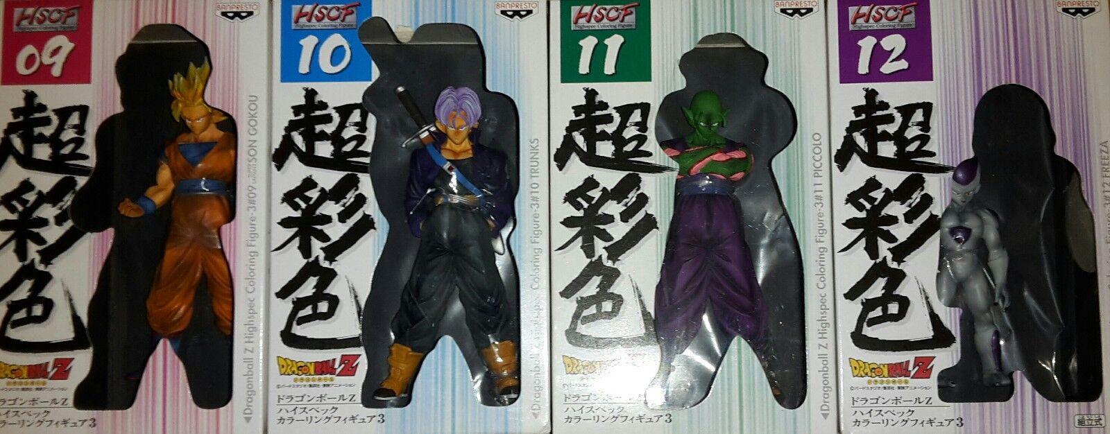 HSCF DragonBall Z Son Goku,Trunks,Piccolo & Freeza Figure Set
