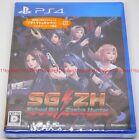 New PS4 SG/ZH School Girl/Zombie Hunter Japan F/S PlayStation 4 PLJS-70053 EMS