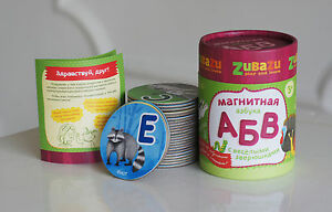 Russian Alphabet 33 letters on round safe magnets. Original design! NEW, NIB!
