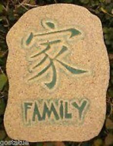 034-Family-034-Plaque-Oriental-Mold-Plaster-Concrete-Mould-9-5-034-x-7-034-x-3-4-034