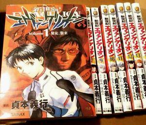 Neon-Genesis-EVANGELION-VOL-1-to-14-Comics-Complete-Set-Hideaki-Anno-Full-Manga