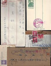 CHINA JAPAN 1890 1970 COLLECTION OF 20 ITEMS INCLUDING COMMERCIAL COVERS 6 CARDS