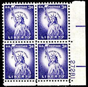 "Scott # 1035e 3¢ Statue of Liberty ""TAGGED"" Plate Block Mint VF NH"