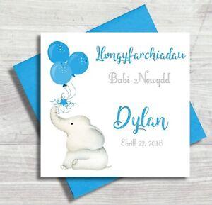 Rainbow design. Welsh New Baby Card  Babi Newydd Card /'Croseo i/'r Byd/' Welcome to the World