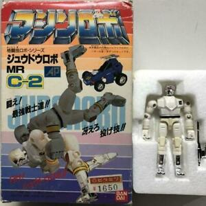 BANDAI-Machine-Robo-Judo-Robo-Retro-Rare-Figure-Toy-1986-BANDAI