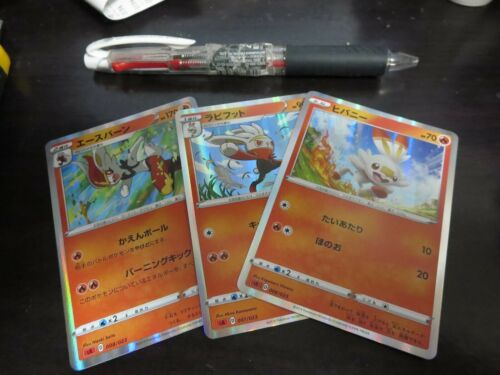 Pokemon card sA 008//023 Cinderace Evolution Set Full FOIL Sword /& Shield