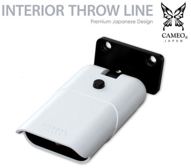 Cameo Weiß Laser Throw Line -