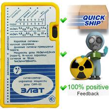New Dosimeter Elat Sim 03 Indicator Radiometer Geiger Counter Radiation Detector