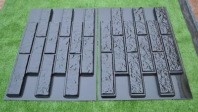 2 pcs PLASTIK MOLD CONCRETE PLASTER WALL STONE TILES FOR FORMS WALL #W14