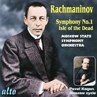 Rachmaninov: Symphony No. 1; Isle of the Dead (CD, Alto)