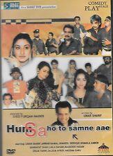 UMAR SHARIF - HUM SA TO SAMNE AAE - URDU STAGE PLAY -DVD