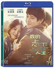 """Song Hye Kyo """"My Brilliant Life"""" Kang Don Won 2014 Korean Drama Region A Blu-Ray"""