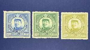 1949 NORTH LIBERATED CHINA MAO TSE-TUNG UNUSED STAMPS # 3L83, 3L85, 3L87