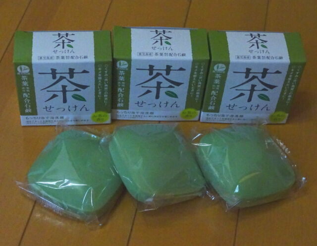 Green Tea Aroma Soap Preparing The Texture Of Your Skin Made in Japan.