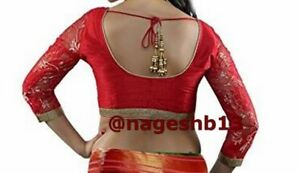 Readymade Saree Blouse Saree Blouse Red Dupion Silk /& Padded Blouse Sari Blouse, ready to wear Blouse