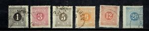 1877-86-Sweden-Classic-Postage-Due-Numerals-p-13-P-Set-Sc-J12-Used-Scarce