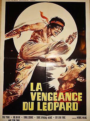 LA VENGEANCE DU LEOPARD   ! affiche cinema karate kung-fu 1971
