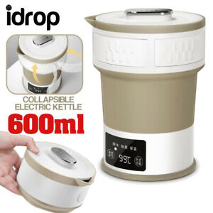 idrop-600ml-LIFE-ELEMENT-Collapsible-Portable-Electric-Kettle-I25-H01