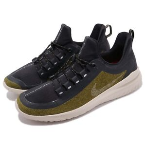 Nike-Renew-Rival-Shield-Sequoia-Silver-Men-Running-Shoes-Sneakers-AR0022-300