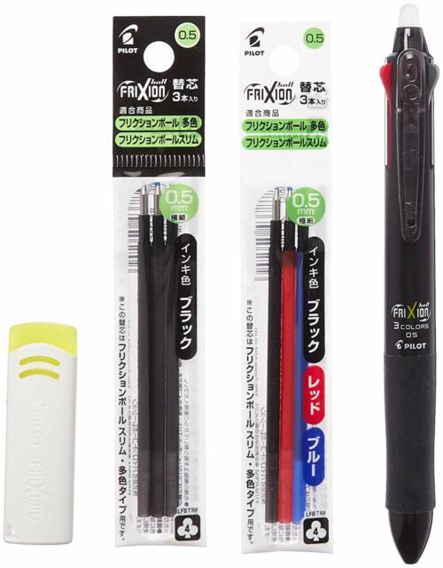 Pilot Gel Ink Refills for FriXion Ball 4 Gel Ink Multi Pen Black ...