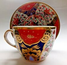 Davenport Antique Japan Cup And Saucer c.1870 - Stunning Quality