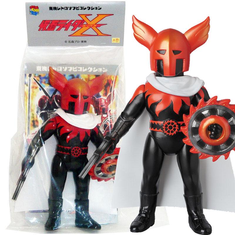 Medicom Soft Vinyl Sofubi Masked Rider Kamen Rider X Apollo Geist Figure