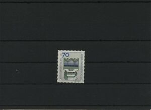 Berlin-vintage-yearset-1973-Mi-462-DD-Mint-MNH-Tested-More-See-My-Shop