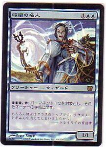 1 Temporal Adept Blue Ninth 9th Edition Mtg Magic Rare 1x x1