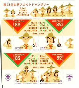 JAPAN-2016-WORLD-SCOUT-JAMBOREE-SPECIALE-MNH-GIAPPONE-SCOUT-PAPER