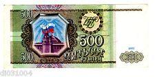 Russie RUSSIA Billet 500 ROUBLES 1993 P256  KREMLIN BON ETAT
