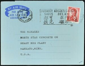 Hong Kong 1969 Air Letter Aerogramme To Usa C52581 Ebay