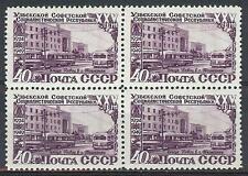 Russia 1950 Sc# 1432 Uzbekistan Tashkent  Uzbekhistan XXV unnivers block 4 MNH