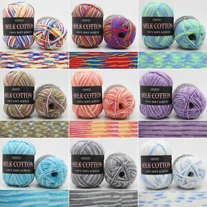KQ_ AU_ Multi Color 50g DIY Knitting Crochet Milk Soft Baby Cotton Wool Yarn Bal