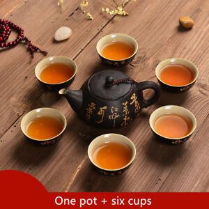 Black-Pottery-Tea-Set-CERAMIC-tea-pot-soupiere-Chinois-The-Tasses-Kungfu-tea-set-NEW