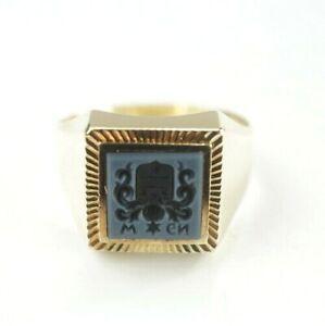 Schoener-585er-Gold-Ring-14-Karat-Siegelring-Gelbgold-3-Gramm