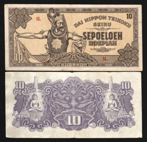 NETHERLANDS INDIES INDONESIA 10 RUPIAH 1944 BUDDHA CURRENCY MONEY NOTE Free Ship