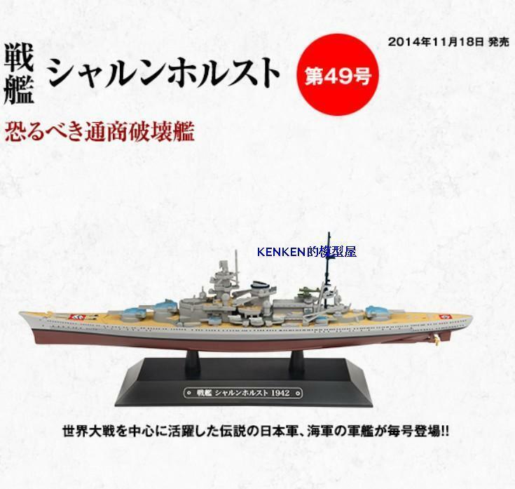 German Scharnhorst 1942 1 1100 Diecast modèle cuirassé Eaglemoss Blister
