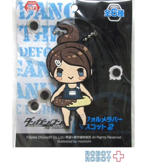 Aoi Asahina DANGAN RONPA Deformed Rubber Mascot2 Key chain Furyu Japan