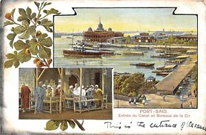 POSTCARD-EGYPT-PORT-SAID-Entrance-to-the-Canal