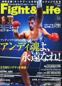 Karate-Fight-amp-Life-fight-amp-LIFE-December-2012-issue-magazine